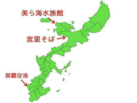 宮里そば 地図