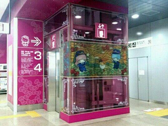 京王多摩センター駅 エレベーター