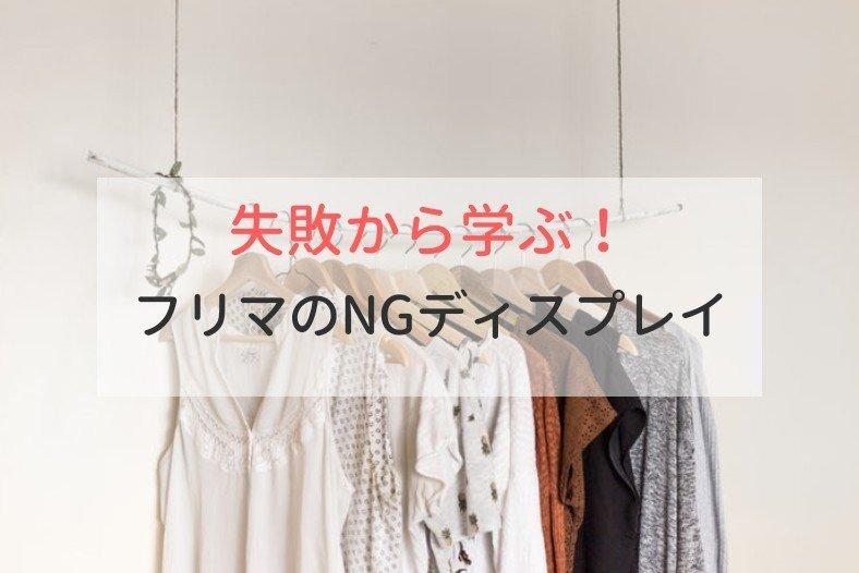 2018 安室ちゃん LIVE グッズ